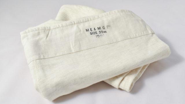 Winter underpants