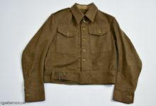 Battledress blouse 1940 pattern