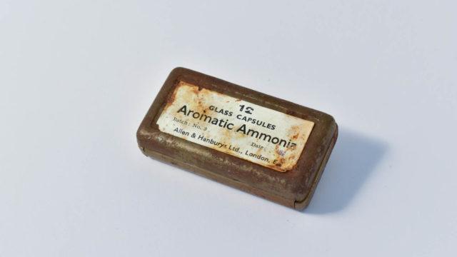 Aromatic Ammonia tin