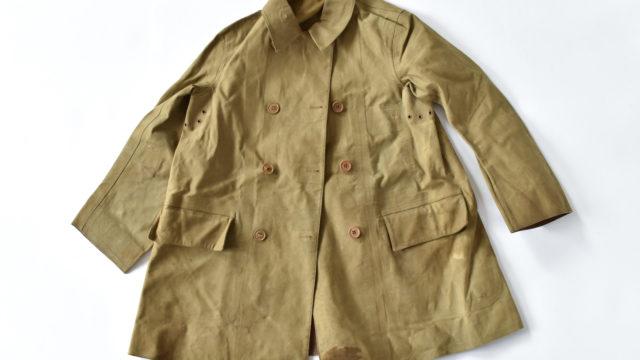 Rubberproofed jacket No. 1A